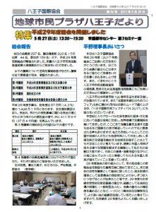 News54_1