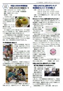 News54_3