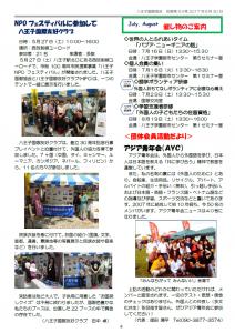 News54_4