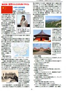 News54_5