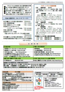 News54_6