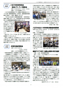 News56_2