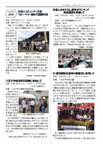 News56_3