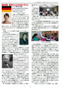 News56_5
