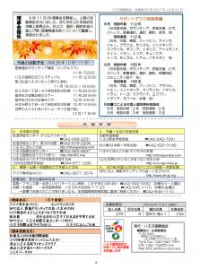 News56_6