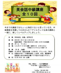 3.中級英語