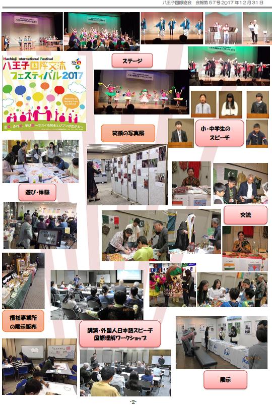News57_2