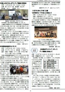 News57_3