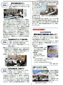 News57_5