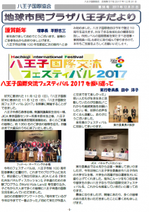 News57_1