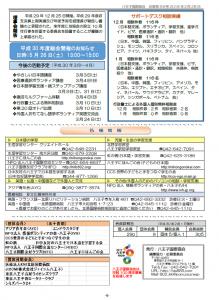 News58_6
