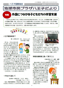 News58_1