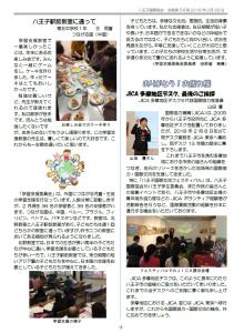 News58_2