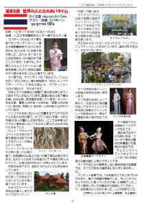News58_5