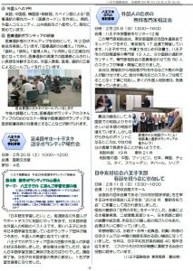 News59_2