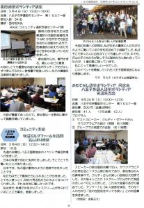 News59_3
