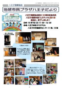 News62_1