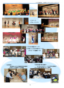 News62_2