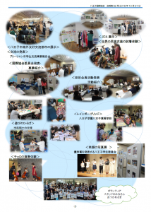 News62_3